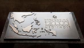 Monument voor de slachtoffers in Nederlands-Indië in de Tweede Wereldoorlog